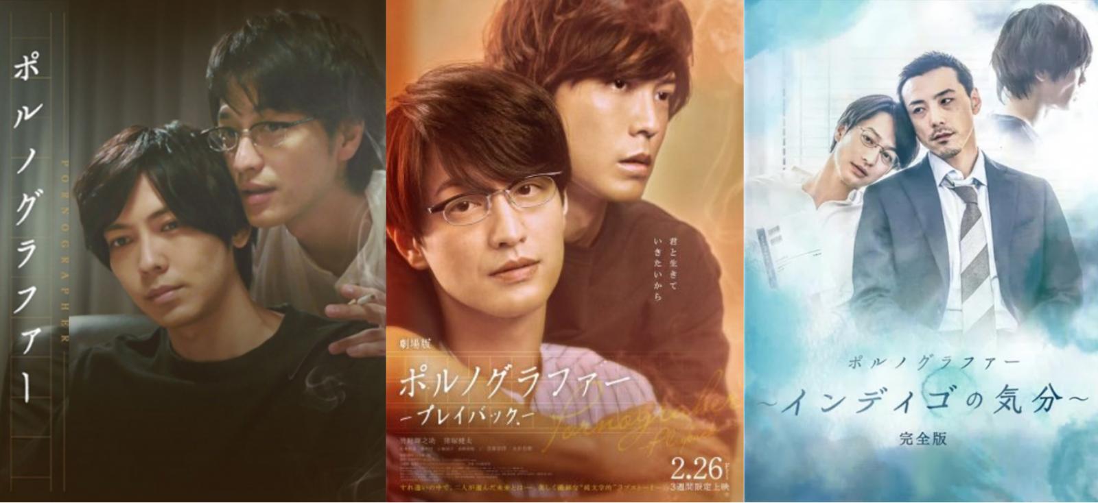 FONTE: Fuji TV/Reprodução: Google