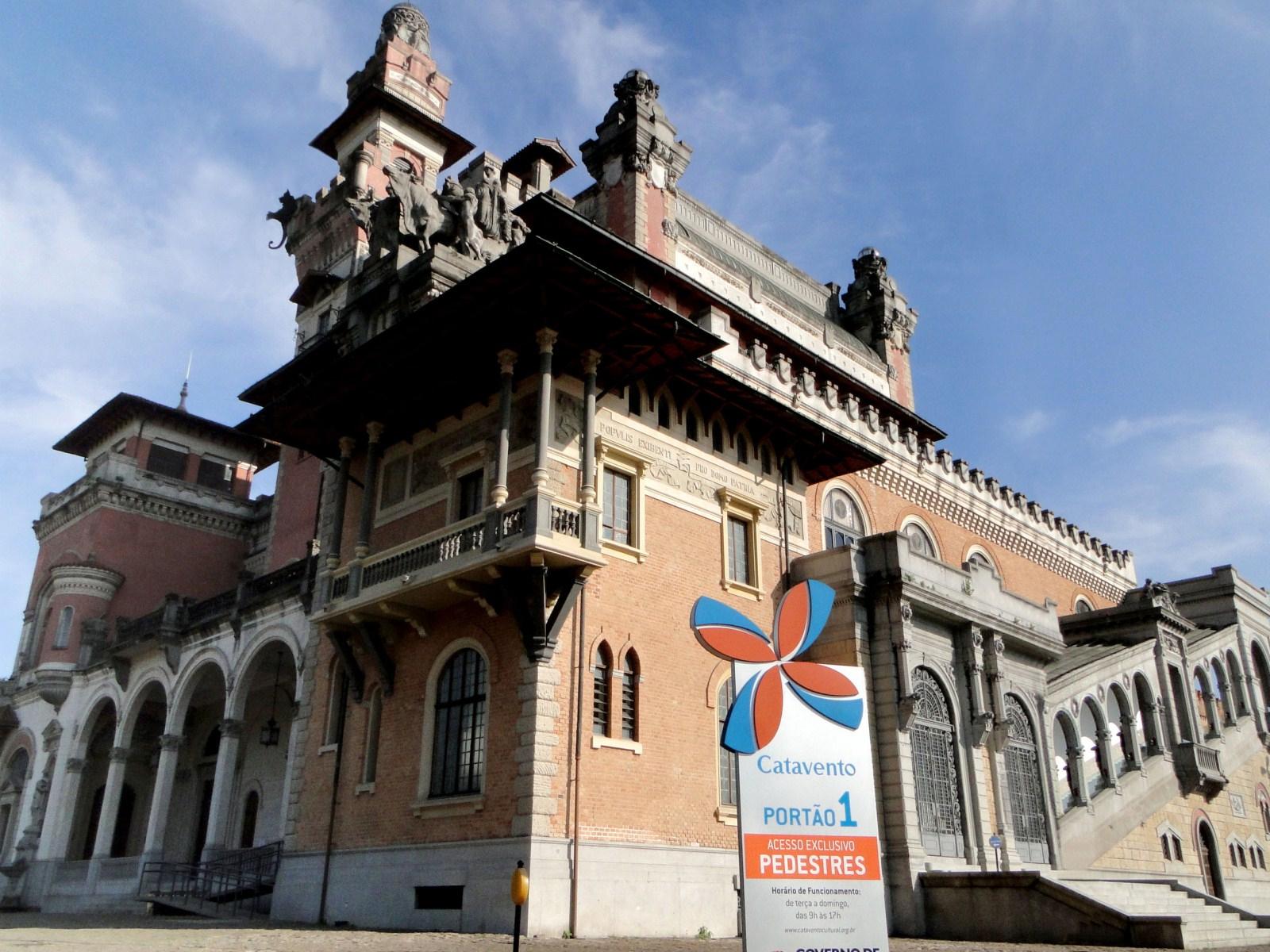 Fachada do Museu Catavento. Foto: reprodução/internet