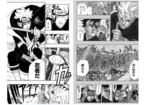 Página da primeira edição do 'Boruto: Naruto Next Generations'. Reprodução: Shueisha)