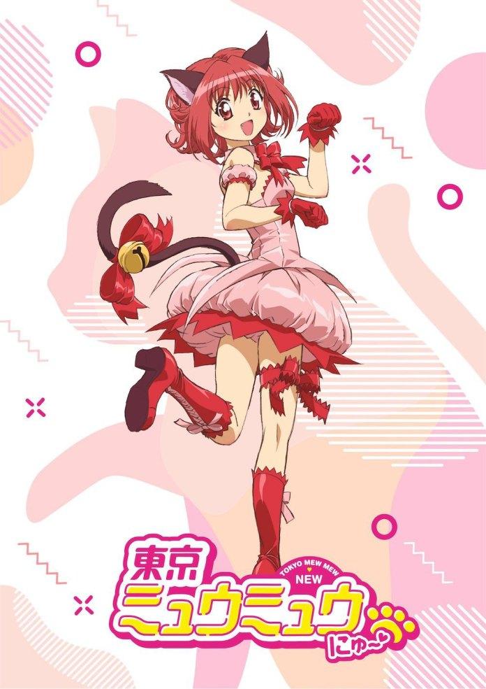 Imagem oficial mostrando visual da protagonista Ichigo / Fonte: Yumeta/Graphinica.