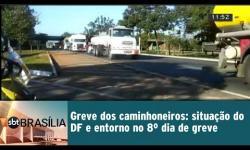 Greve dos caminhoneiros: situação do DF e entorno no 8º dia de greve | SBT Brasília 28/05/2018