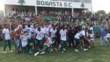 Boavista encara o Flamengo, seu carrasco,  na final de taça Guanabara