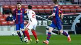 Barcelona vira para cima do Sevilla e está na final da Copa do Rei