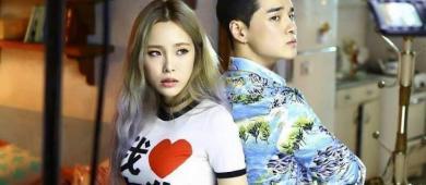 K-R&B   Conheça o estilo musical que conquista artistas sul-coreanos