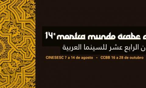 CineSesc apresenta a 14ª Mostra Mundo Árabe de Cinema de 2019