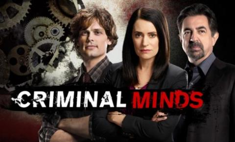 O fim de Criminal Minds
