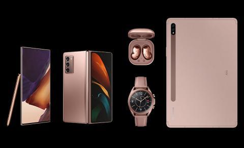 Celular dobrável, smartwatch e fones: veja os lançamentos da Samsung no Galaxy Unpacked 2020