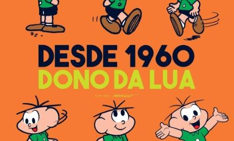 Os 60 anos de Cebolinha