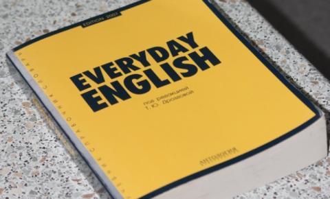 A importância da língua inglesa para a formação do jornalista