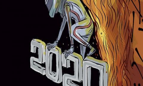 A história (em quadrinhos) do ano que ainda não terminou