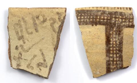Possível origem do alfabeto é descoberta em Israel