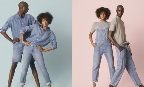 Dia dos namorados: marcas de roupas sem gênero, invista nesse conceito